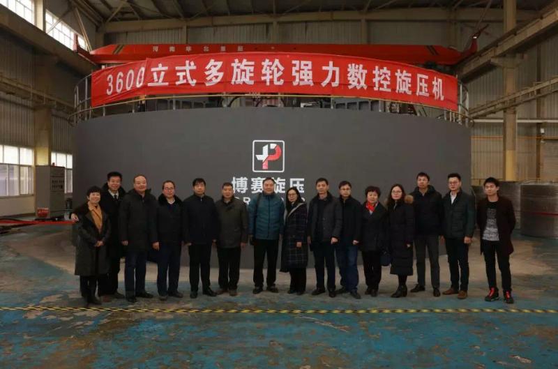 西安硬科技企业再发力 3600立式旋压机填补国内空白