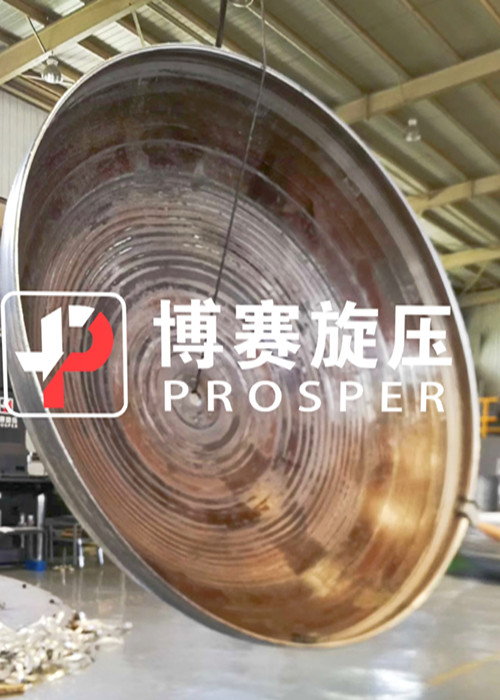 """【博赛旋压】助力中国运载火箭技术研究院成功研制我国首个""""3.35米铝锂合金箱底"""""""